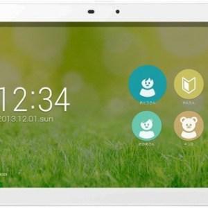 Fujitsu Arrows Tab FJT21 : une nouvelle tablette 10 pouces avec lecteur d'empreintes et S800