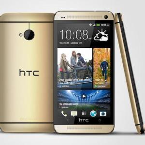 All New One pourrait être le petit nom du HTC M8