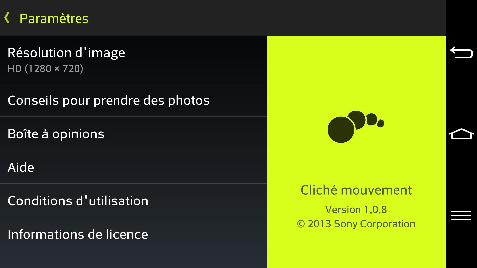 L'application Motion Shot de Sony peut être installée sur d'autres appareils que le Xperia Z1
