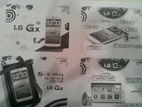 LG Gx, un successeur au G Pro avec un Snapdragon 800 ?