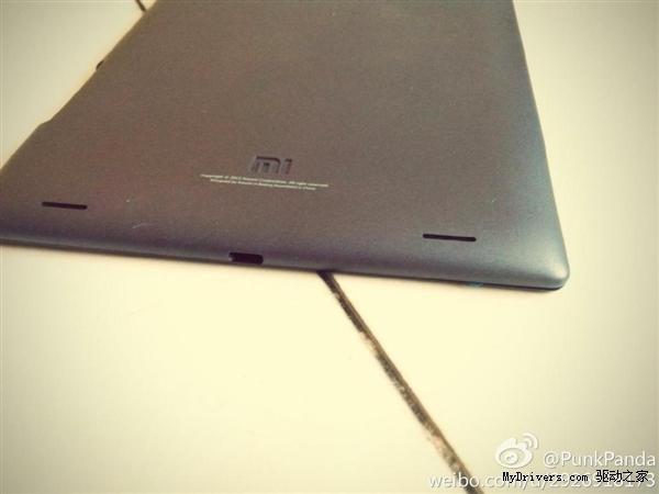 La première tablette de Xiaomi se précise