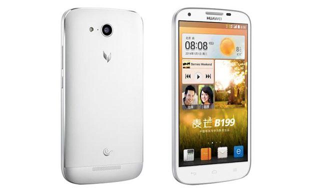 Huawei B199, un successeur de 5,5 pouces à l'Ascend G710 (A199) arrive en Chine
