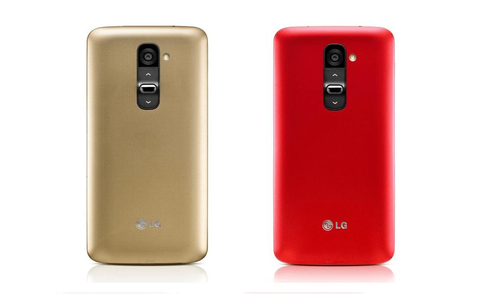 Le LG G2 va se décliner en deux autres teintes : Gold et Rouge