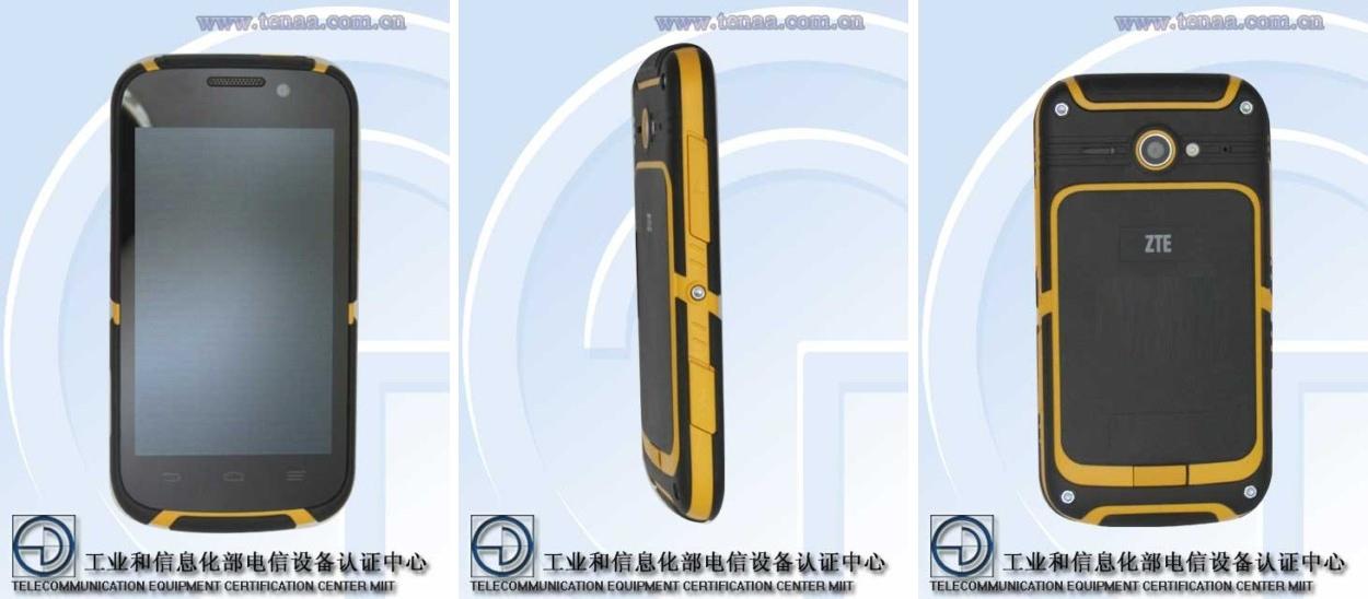 ZTE G601U, un autre mobile Android antichoc en préparation ?