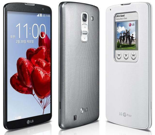 La gamme G Pro de LG disparaitrait pour laisser place au G4