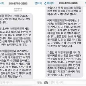 En Corée du Sud, Samsung aurait fait pression autour du film «Another Promise»