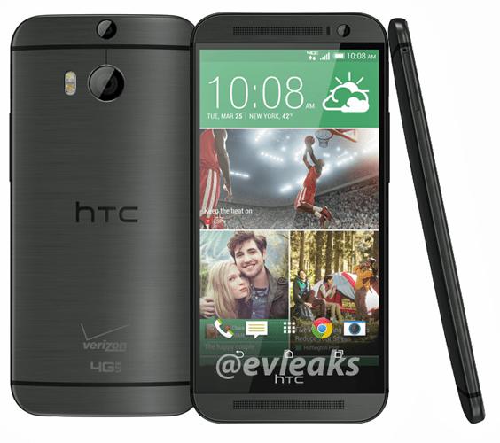 All new HTC One : les derniers visuels «leakés»