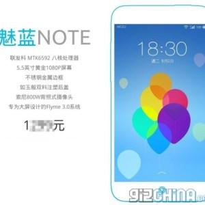Meizu Blue Charm Note, la réponse à la phablette de Xiaomi