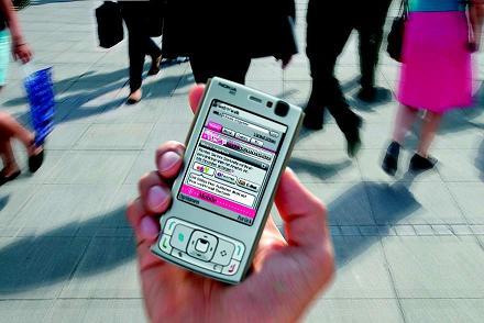 T-Mobile Allemagne se préparerait au lancement d'Android