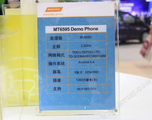 MediaTek dévoile officiellement le MT6595, compatible 4G et 2K