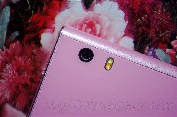 ZTE pourrait dévoiler le «Star 1», un mobile au design… coloré