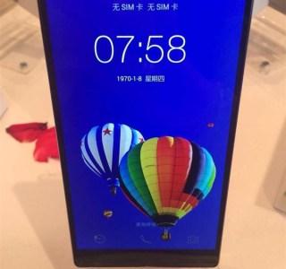 Lenovo Vibe Z2 Pro : écran 6 pouces QHD et batterie de 4000 mAh
