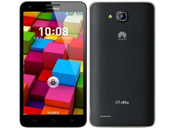Honor 3X Pro : le haut de gamme octo-cœur de 5,5 pouces selon Huawei