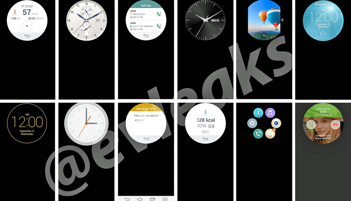 Un Quick Window Mode tout en rondeurs sur le LG G3 ?