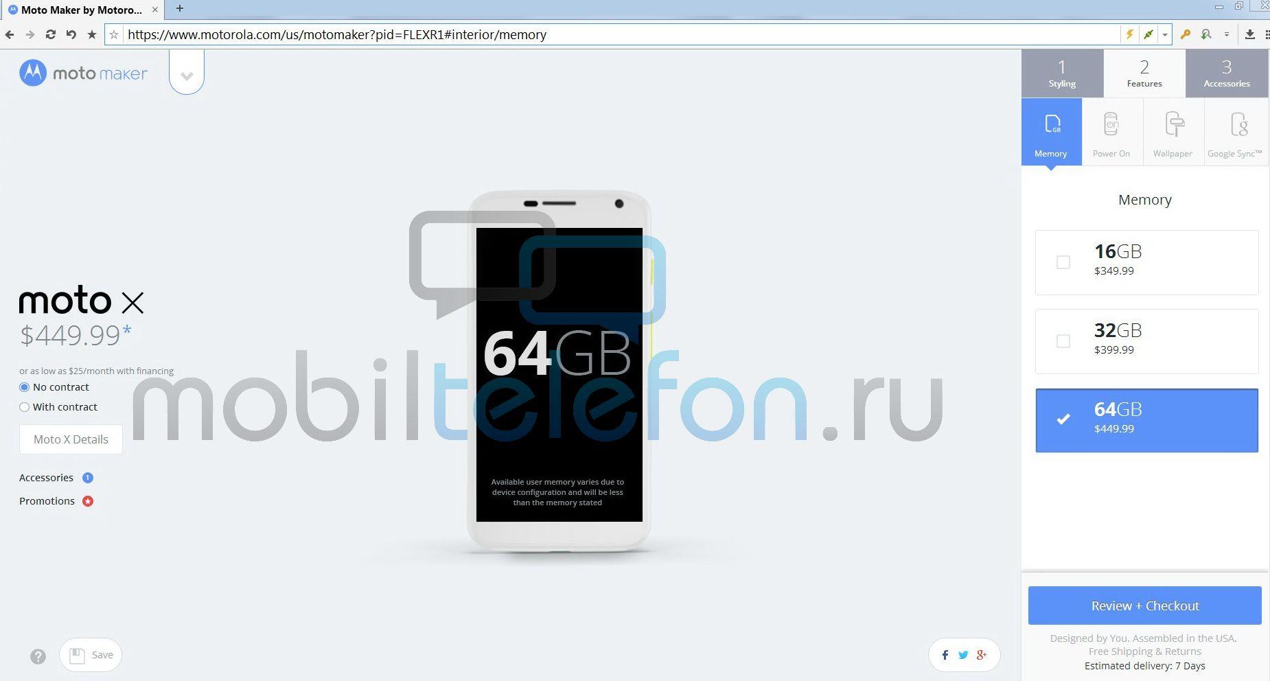Motorola pourrait commercialiser une version 64 Go du Moto X
