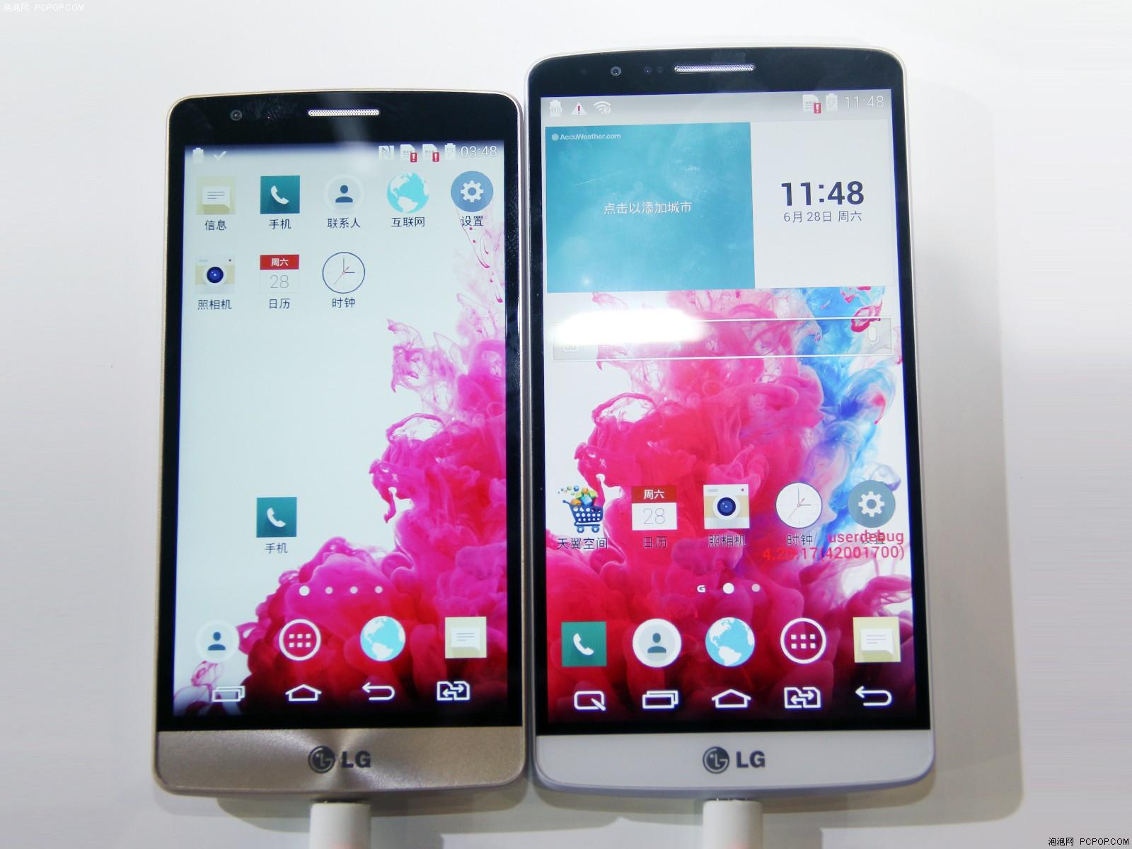 LG G3 Mini : la fiche technique fait son apparition