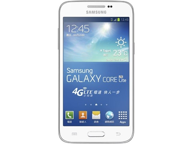 Samsung annonce le Galaxy Core Lite, un smartphone 4G à bas prix