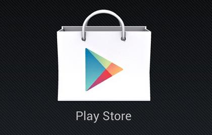 Qu'est ce que le Google Play Store ?