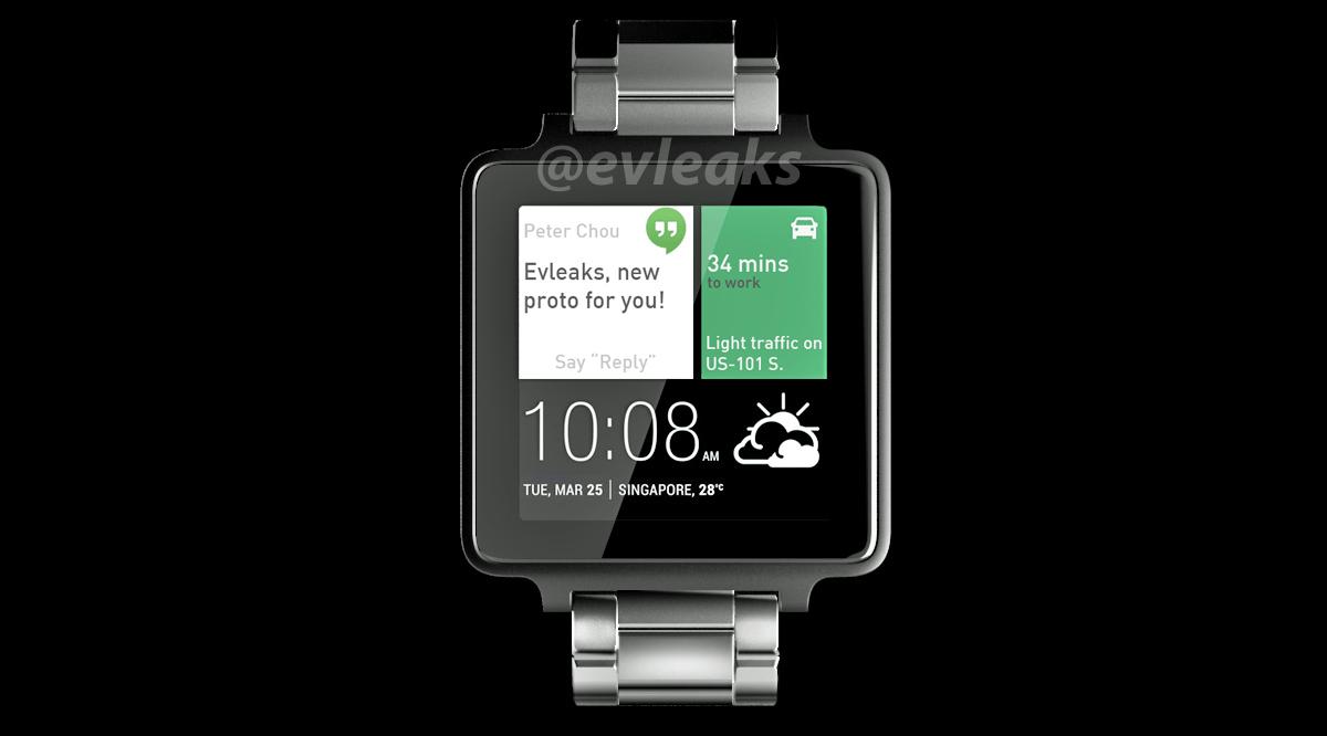 HTC abandonnerait l'idée de commercialiser une montre connectée