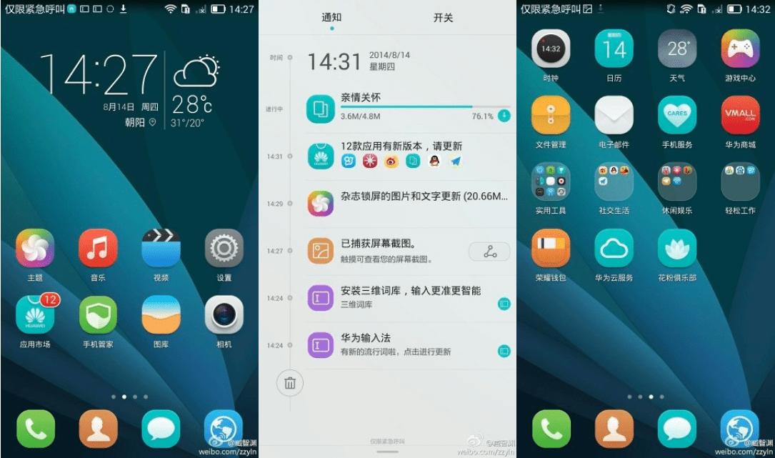 Huawei : l'interface EmotionUI 3.0 aperçue sur un «Glory 6»