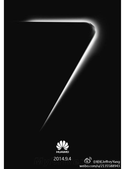 Ascend Mate 7 : un capteur d'empreintes digitales pour le prochain téléphone de Huawei