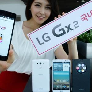 Encore une phablette chez LG : le Gx2 (ou doit-on l'appeler G Vista ?)