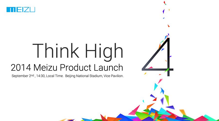 Le Meizu MX4 sera présenté le 2 septembre : ce que l'on en attend