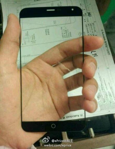 Les bordures ultra-fines du Meizu MX4 font rêver