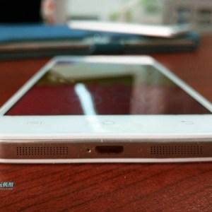 Vivo XPlay 5S : sous les 4 mm d'épaisseur ?