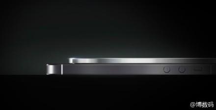 Vivo pense pouvoir produire un smartphone épais de 3,8 mm