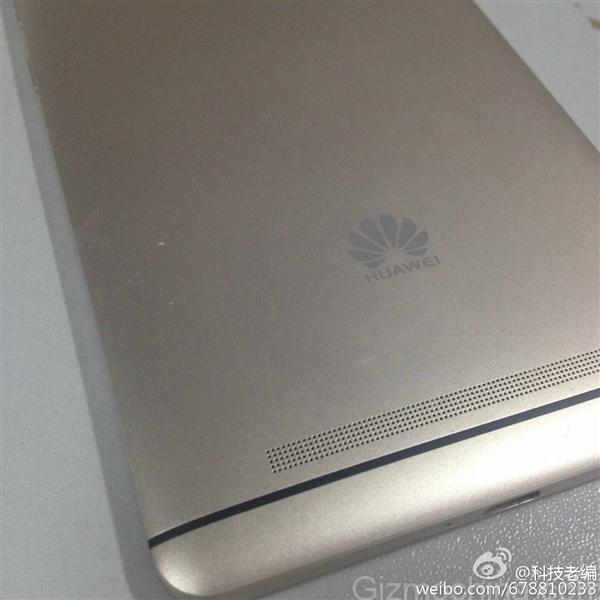 Le Huawei Ascend Mate 7 Plus apparaît déjà en photos
