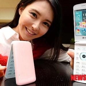 Ice Cream Smart : LG ramène à la vie les téléphones à clapet … sous Android !