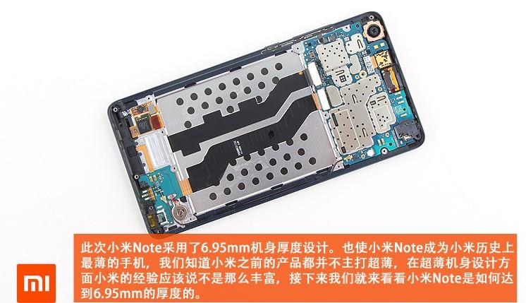Amateurs de belles mécaniques : le Xiaomi Mi Note se déshabille