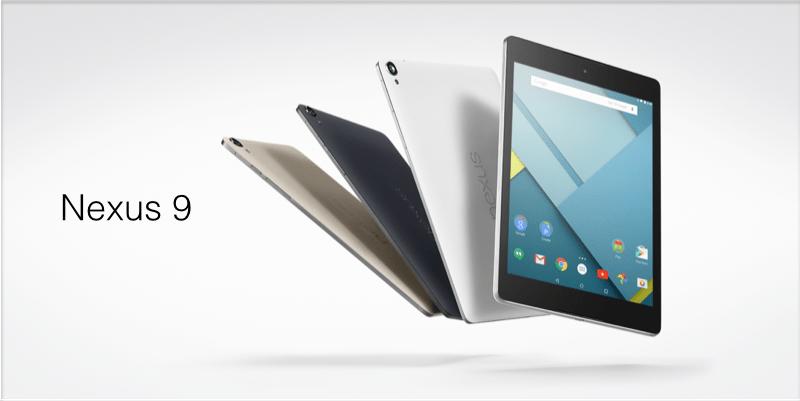Soldes : La Nexus 9 est disponible à 299 euros seulement