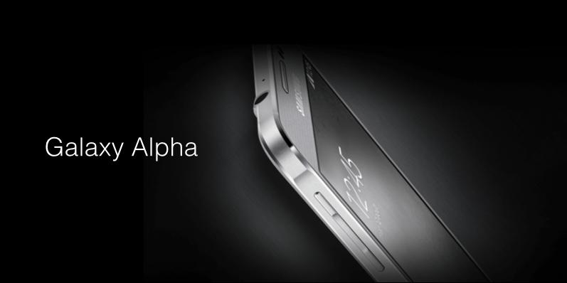 Bon plan : le Galaxy Alpha est à 349 euros