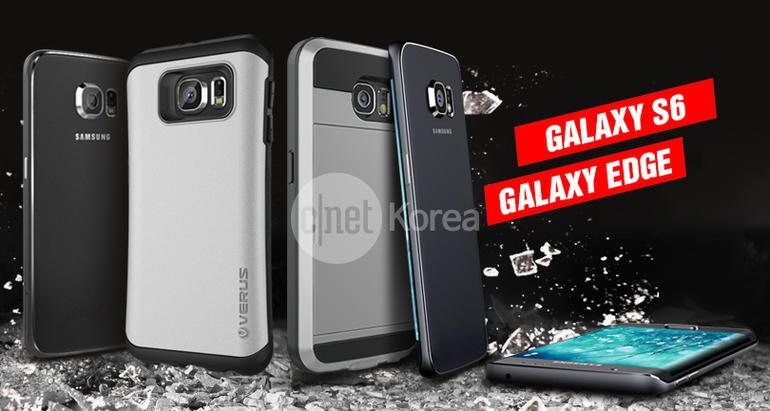 Samsung Galaxy S6 : une image crédible du téléphone en versions standard et Edge