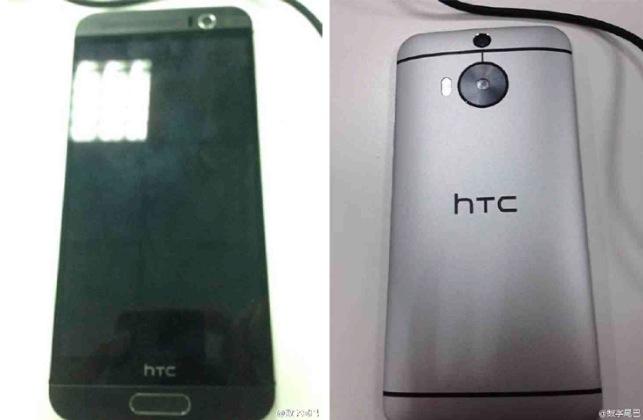 Le HTC One M9+ se destinerait aussi à l'Europe