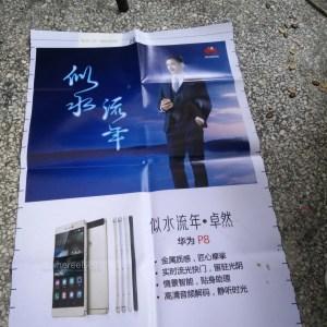 Le Huawei Ascend P8 se montre déjà dans ses quatre coloris