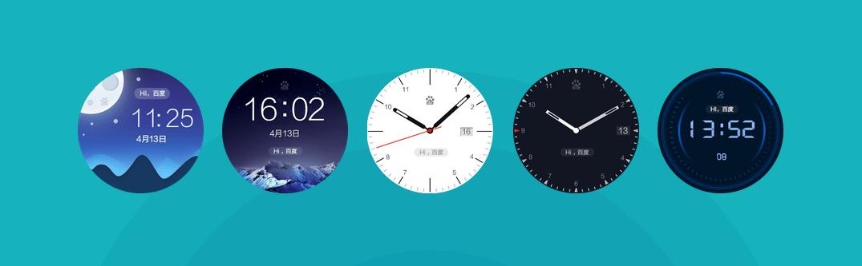 DuWear : l'OS de Baidu compatible avec les montres Android Wear