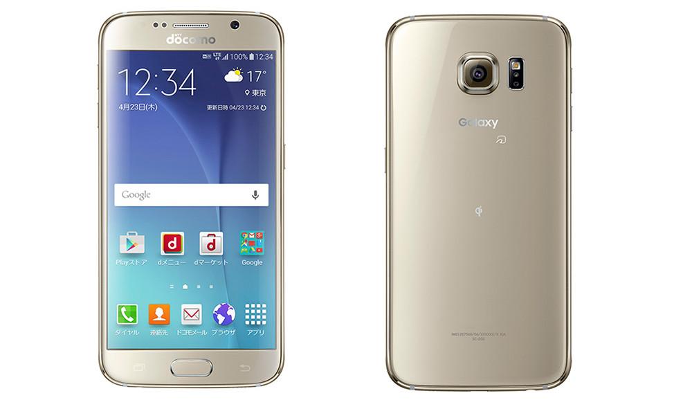 Malgré l'absence de logo Samsung, les ventes de GalaxyS6 ne décollent pas au Japon