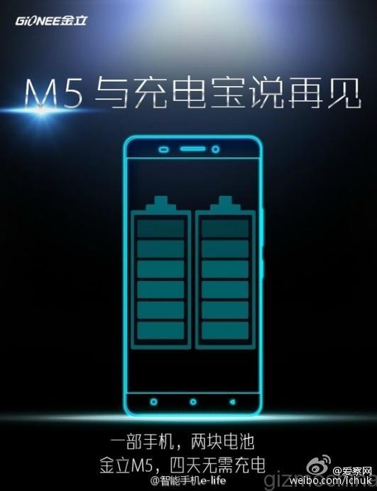Gionee M5 : un smartphone avec deux batteries ?