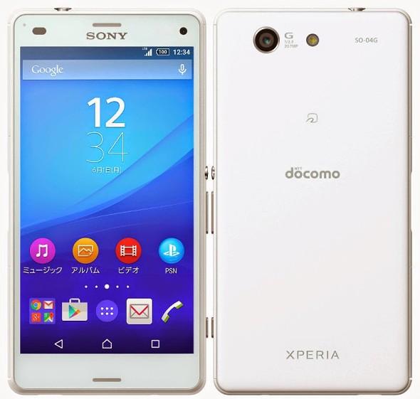 Sony Xperia A4 : un nouveau mobile au placement étonnant