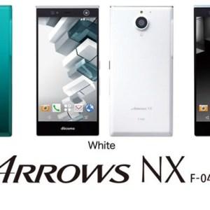 Fujitsu dévoile un smartphone avec reconnaissance de l'iris