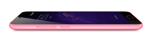 Le Meizu M2 Note est disponible en France pour 199 euros