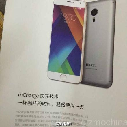 Meizu MX5 : la recharge rapide mCharge au programme ?