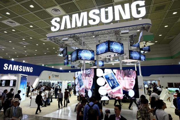 Samsung se penche sur un écran 11K