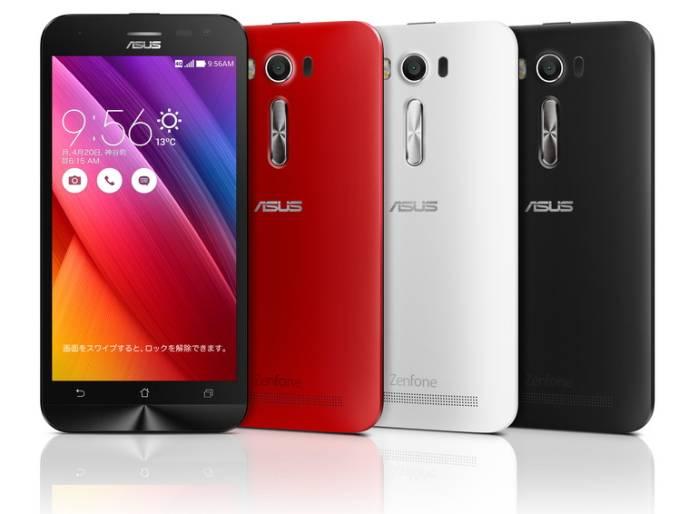 Asus dévoile des Zenfone 2 Deluxe et Laser pour le marché indien