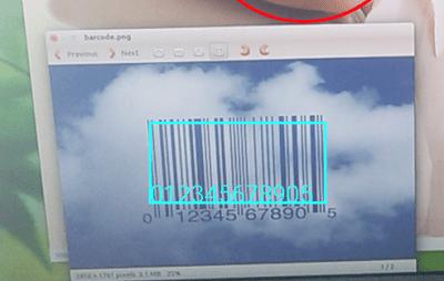 Google Play Services 7.8 : des API pour déchiffrer les codes-barres