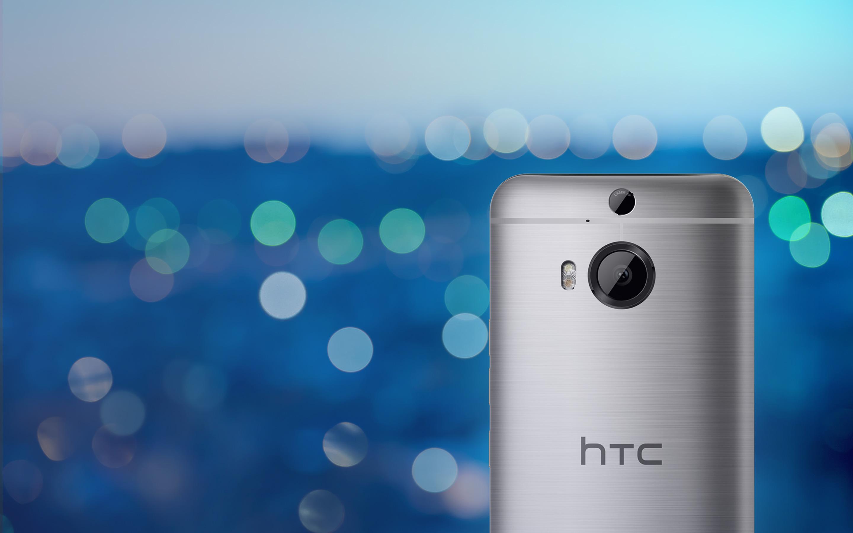 Résultats financiers : au 3e trimestre, HTC perd moins… mais gagne beaucoup moins