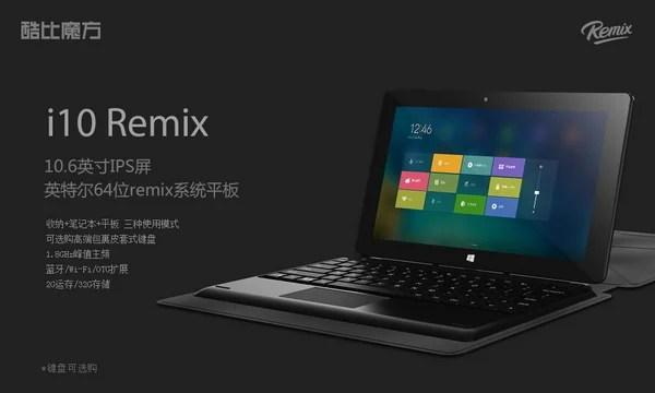 Bientôt une Remix Tablet sous la barre des 100 euros ?